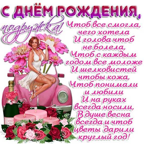 Поздравления с днем красоты открытки прикольные