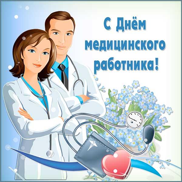 Красивые открытки врачу, белые