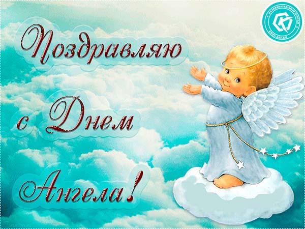 С днем ангела виталия открытки