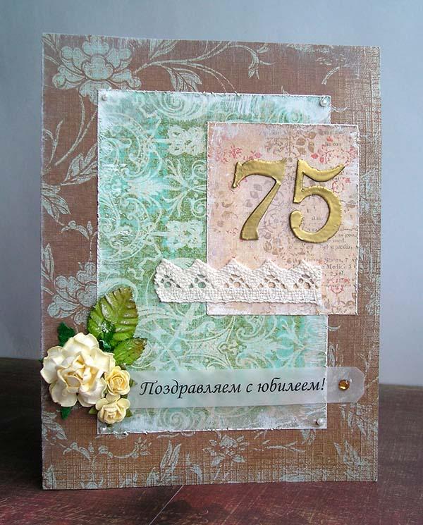 Открытка для бабушки на 75 лет, удачи счастья